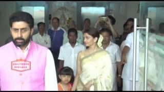 Shraddhanjali Uttarakriya Of Aishwarya Ray Father Late Krishnaraj Rai part 1 - Bollywood News 2017