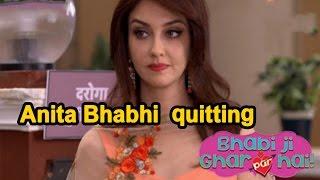 Anita Bhabhi aka Saumya Tandon quitting Bhabi Ji Ghar Par Hai? - Bhabi Ji Ghar Par Hai