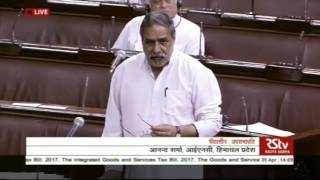 Anand Sharma's Speech  Central GST, Integrated GST, UT GST & GST Compensation bills