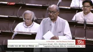 Digvijaya Singh's Speech Central GST, Integrated GST, UT GST & GST Compensation bills