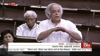 Jairam Ramesh's Speech on Central GST, Integrated GST, UT-GST & GST Compensation bills