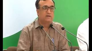 AICC Press Briefing by Ajay Maken at Congress HQ. April 6, 2017