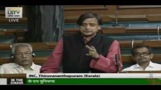 SHASHI THAROOR'S SPEECH ON THE TAXATION LAWS (AMENDMENT) BILL, 2017