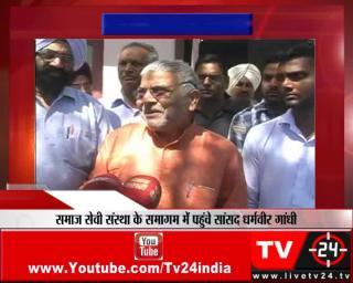 लहरागागा - समाज सेवी संस्था के समागम में पहुंचे सांसद धर्मवीर गांधी