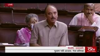 Ghulam Nabi Azad on Kulbhushan Jadhav, in Rajya Sabha
