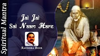 Shirdi Sai Baba - Jai Jai Sai Naam Hare ( Full Sai bhajan Song )