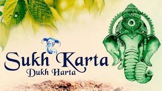Sukhkarta Dukhharta - Ganpati Aarti with Lyrics - Sukh Karta Dukh Harta    Ganesh Aarti