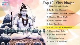 Top 10 - Shiv bhajan - Maha Shivaratri Special - Jai Jai Shiv Shankar - Har Har Mahadev