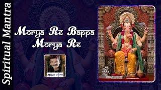 Morya Re Bappa Morya Re - Ganapati Song ( Full Song )