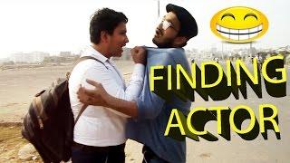 Finding Actor Prank in haryana || Most Funny haryanvi  videos !! haryanvi comedy 2017 by Mr.pank