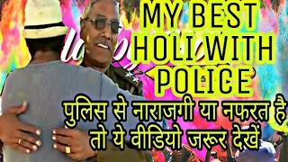Holi with police (Haryana police )heart touching moment by mr.pank