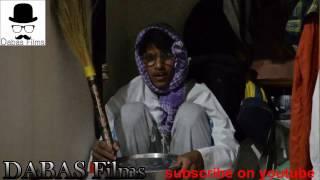 BHUKHE  BTEU IN SUSRAD  ( ल्यो भाई देख लो जलेबी किसने खायी ) HARYANVI VIDEO