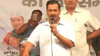 Aap National Convenor Arvind Kejriwal Addressing Public Meeting at Burari
