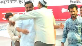 Aap National Convenor Arvind Kejriwal's Public Meeting In Sundernagri