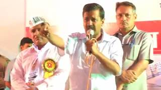 Aap National Convenor Addressing  Public Meeting in SunderNagri