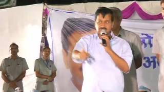 Aap National Convenor Addresses Public Meeting in Matiala