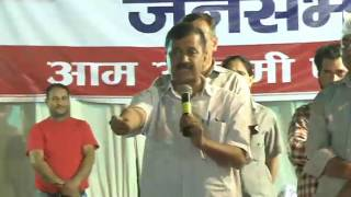 Aap National Convenor Addresses Public Meeting In Sadar Bazar
