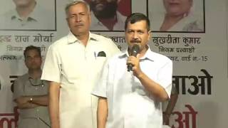 Aap National Convenor Addresses Public Meeting In Timarpur