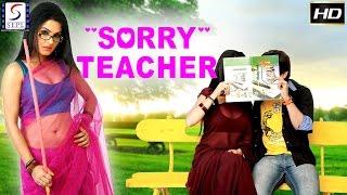 Sorry Teacher - Bollywood 2017 HD Latest Trailer,Teasers,Promo