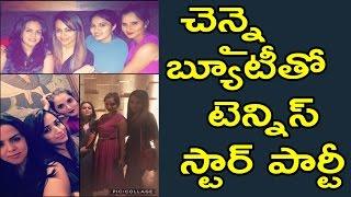 చెన్నై బ్యూటీతో టెన్నిస్ స్టార్ పార్టీ|Trisha Party with Tennis Star Sania Mirza