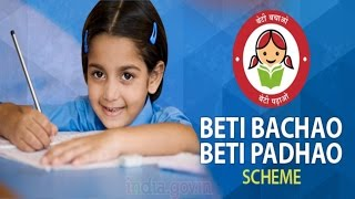 बेटी बचाओ बेटी पढ़ाओ Beti Bachao Beti Padhao Students of tha wingspan school gurgaon haryana 2017