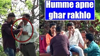 Humme apne Ghar Rakhlo Comment Trolling Ep. 9 Pranks in India 2017 Unglibaaz