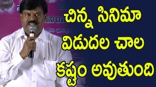 Pratani Ramakrishna Goud Ready to Fast Protest against Theatres Lease-System :  Rk Goud Protest :