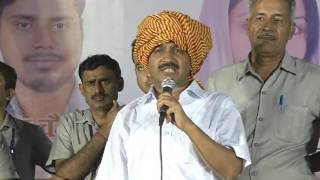 Aap National Convenor Addresses Public Meeting In Deoli