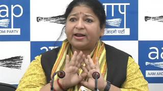 Aap Mla Bhawana Gaur Statement against Rumour Against Her