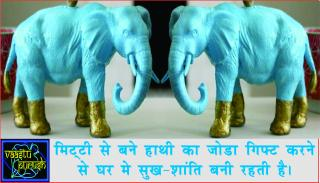 Gifts promotes success, givers gain. #Acharya Anuj Jain मिलेगी सफलता, गिफ्ट करने