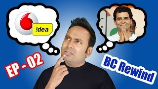 BC Films | BC Rewind EP2 - Rahul Gandhi in Guinness Book | Idea vs Vodafone | Man Stealing Lingerie