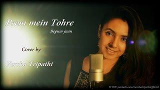 Prem Mein Tohre Cover Ft. Varsha Tripathi Begum Jaan Asha Bhosle Anu Malik Vidya Balan