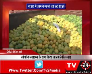 ठाणे - बाज़ार में आम के फलों की बढ़ी बिक्री