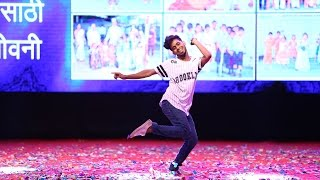Shivam Baane 1st place Solo Creative Dance Championship Season 2 2017 India