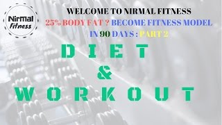 NEAR 25% BODY FAT ? BECOME FITNESS MODEL IN 90 DAYS PART 2
