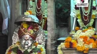 Gajanana Gajanana Shrimat Sadguru Gajanana