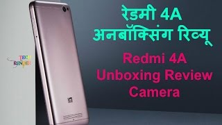 MI 4A Unboxing, Review, Camera Best Budget Phone Under 6000 | Thing Why You Should Take MI 4A |