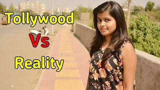 How To Impress Girls Fight Scene Tollywood Vs Reality | Expectation Vs Reality Funny Video