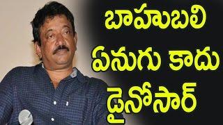బాహుబలి ఏనుగు కాదు.. డైనోసార్!! : Ram Gopal Varma Compares Baahubali Movie With Dinosaur