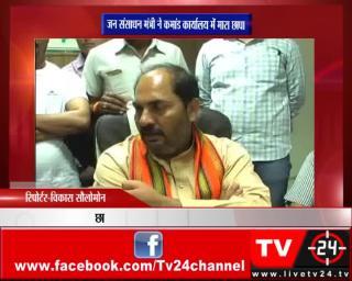 कानपुर - जन संसाधन मंत्री ने कमांड कार्यालय में मारा छापा