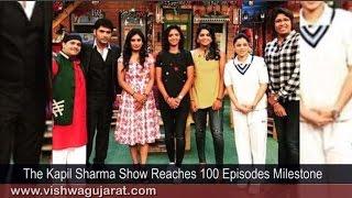 The Kapil Sharma Show Reaches 100 Episodes Milestone
