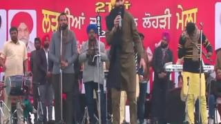 Kanwar Grewal Kutia Satsang Live| Latest Video FULL HD video