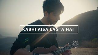 Kabhi Aisa Lagta Hai I Lucky Ali I Ukulele Cover By Karan Nawani