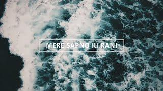 Mere Sapno Ki Rani I Karan Nawani I Chill Remix I Rajesh Khanna