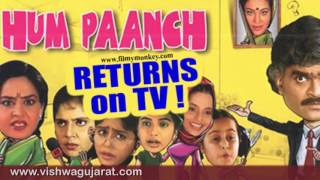 Hum Panch Is All Set To Comeback Again