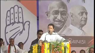 Congress VP Rahul Gandhi addresses public rally in Dediapada, Gujarat as on May 1, 2017