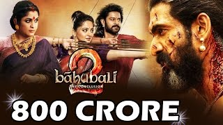 Baahubali 2 CROSSED 800 Crores Worldwide - Shattered All Records