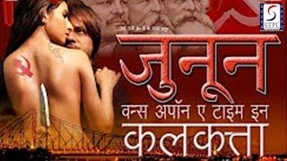 JNU Slogans l Kanhaiya Kumar's Aazadi l JUNOON - Once Upon A Time In Calcutta