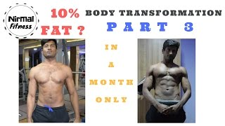FAT % IS NEAR 10?  Body-transformation PART 3| Nirmalfitness |