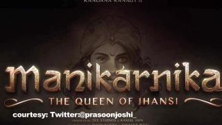"""Manikarnika- The Queen of Jhansi"" POSTER | Kangana Looks Fierce"